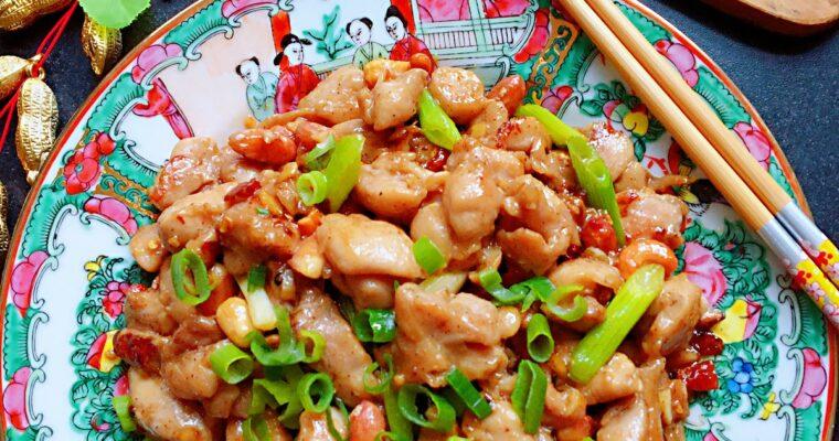 Rich Drumstick Kung Pao Chicken (宫保鸡丁)